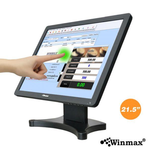 จอทัชสกรีน Winmax Touch Screen Monitor 21.5 นิ้ว ฐานเหล็ก รุ่น รุ่น T205