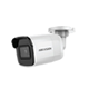 HD CCTV System