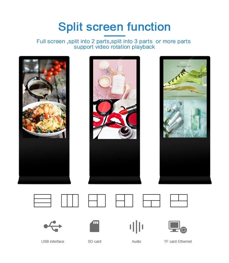 จอแสดงโฆษณาแบบดิจิตอล Winmax Digital Signage 55 นิ้ว แบบจอทัชสกรีน รุ่น Winmax-DST55
