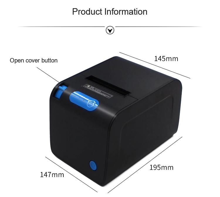 รายละเอียดเครื่องพิมพ์ใบเสร็จ Winmax-8032